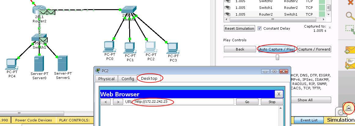 accesslist2_test_http.jpg